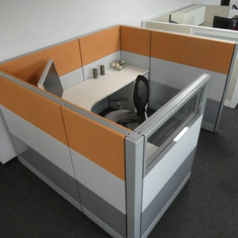 Trends in Cubicle Space